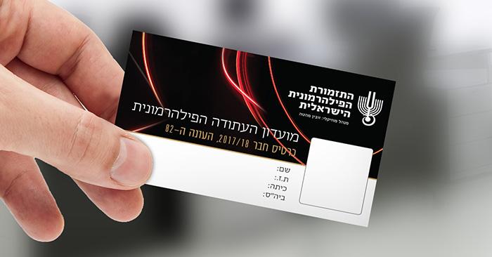 atuda-card770